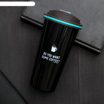 Термостакан some coffee?, 500 мл