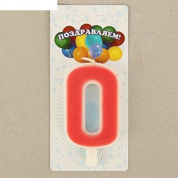 Свеча для торта цифра 0 красная большая
