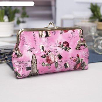 Косметичка-фермуар, отдел на рамке, цвет розовый