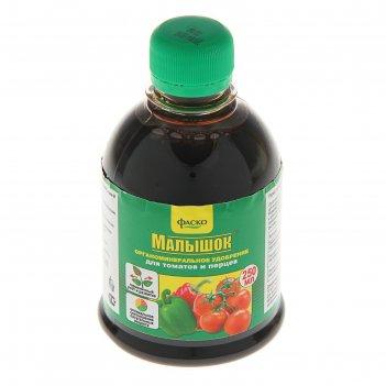 Удобрение органоминеральное жидкое малышок в бутылках для томатов и перцев