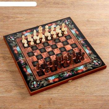 Шахматы, шашки, нарды большие 3в1 цветы 50 см