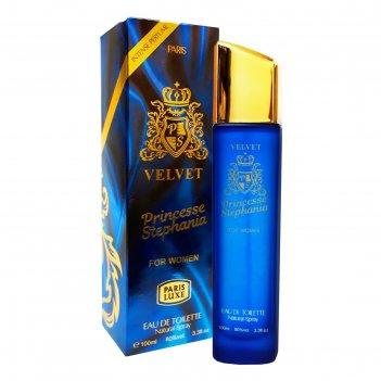 Туалетная вода princesse stephania velvet intense perfume, женская, 100 мл