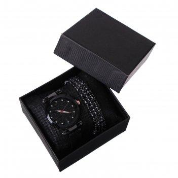 Подарочный набор 2 в 1 ночь: наручные часы и браслет, d=3.5 см, магнитный