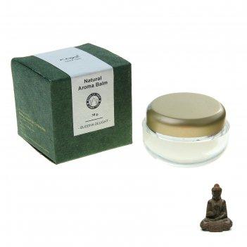 Бальзам для губ арома 30 гр восторг будды