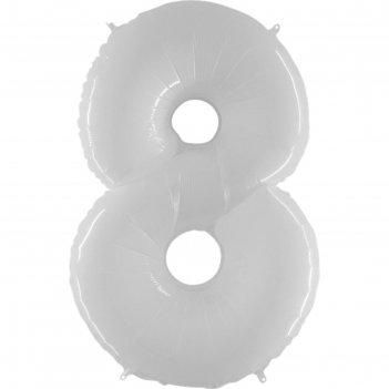 Шар фольгированный 40 цифра 8, белый