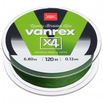 Леска плетёная lucky john vanrex х4 light green, 120/013
