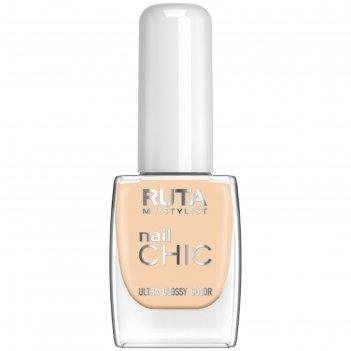 Лак для ногтей ruta nail chic, тон 99, светлый беж