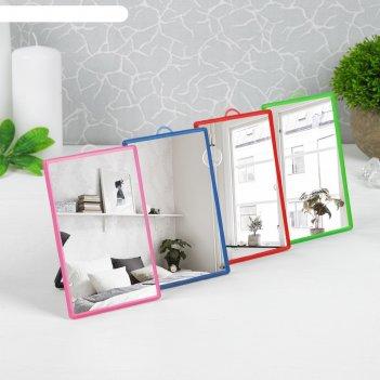 Зеркало складное-подвесное, прямоугольное, цвета микс