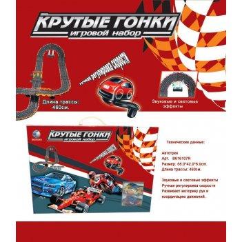 В71994, автотрек генераторн.крутые гонки мото длина трассы звук.свет 460см