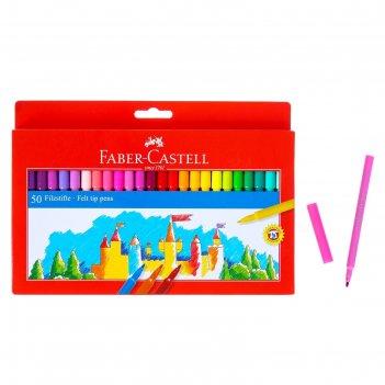 Фломастеры 50цв faber-castell замок  в картонной коробке 554250