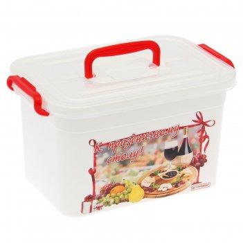 Контейнер пищевой 6,5 л к праздничному столу