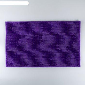 Коврик для ванны, букли, 50*80, фиолетовый