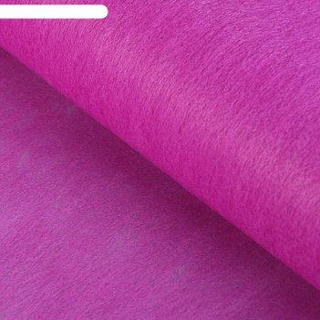 Фетр однотонный, пурпурный, 0,5 x 20 м