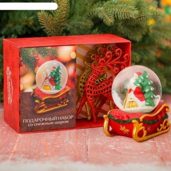 Набор снежный шар и ёлочные украшения дед мороз везёт подарки