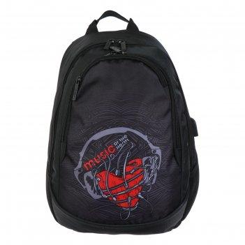 Рюкзак школьный hatber sreet 42 х 30 х 20, для девочки music of the heart