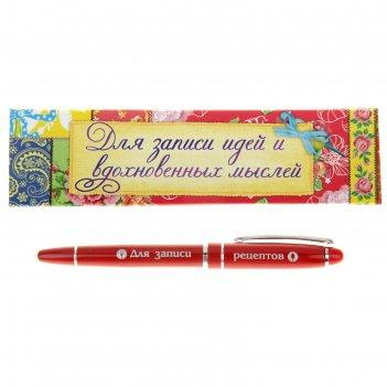 красные подарочные ручки