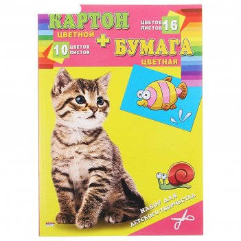Набор для детского творчества a4 на клею котенок и рыбка цветной картон 10