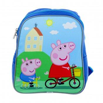 Рюкзачок детский свинка пеппа 27,5*21,5*6,5 дев классика 33605