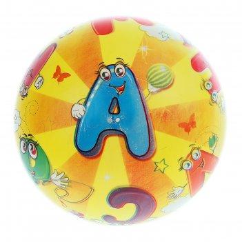 Мяч детский алфавит 60гр.
