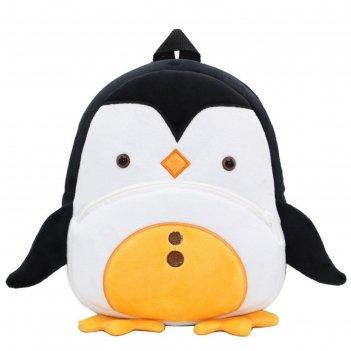 Рюкзак детский пингвин sun eight se-sp002-35 белый/черный
