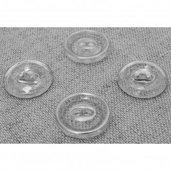 Пуговица декоративная на 2 прокола, 12мм, цвет прозрачно-серебристый