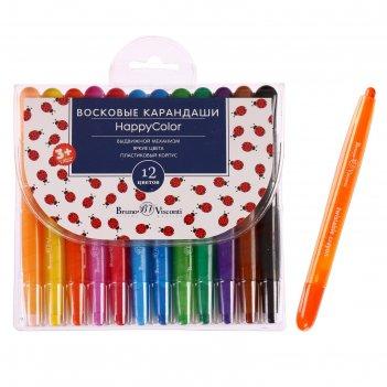 Мелки восковые 12 цветов happycolor пластиковые корпус выкручивающийся мик