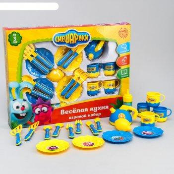 Игровой набор веселая кухня с посудкой, смешарики