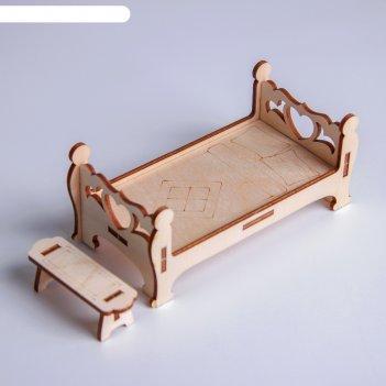 Конструктор. кукольная мебель кровать с лавочкой