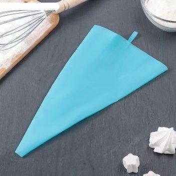 Мешок кондитерский «синева», 30x16 см
