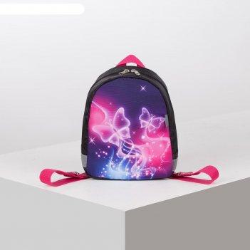 Рюкзачок детский пончик,  19*9*23, отд на молнии,  бабочки