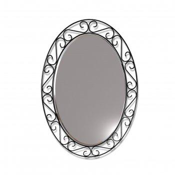 Зеркало навесное грация 629, 480x10x620,черный