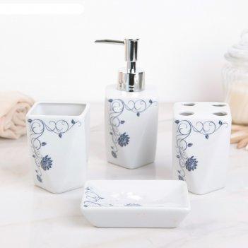 Набор для ванной василек 4 предмета (мыльница. дозатор для мыла, 2 стакана