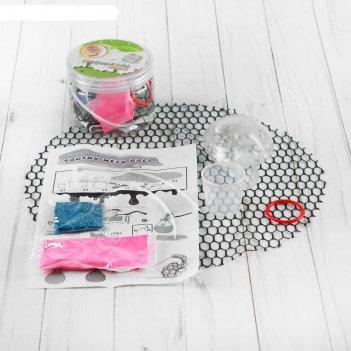 Набор для опытов мялка в сетке с блестками, цвет розовый