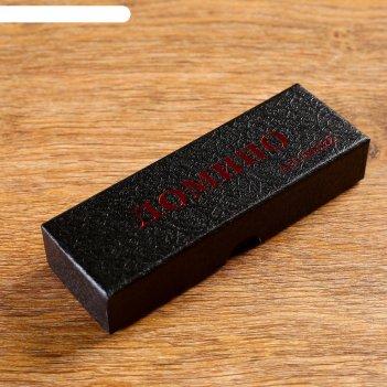 Домино 28 шт в картонной коробке, микс, 3.5*15*5,3см
