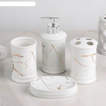 Набор аксессуаров для ванной комнаты, 4 предмета «гроза», цвет белый