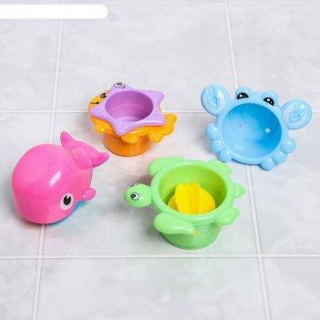 Игрушки для купания «весёлые морские друзья»
