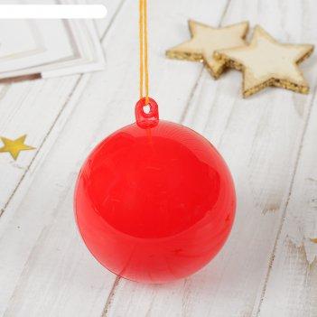 Заготовка-подвеска, раздельные части шар, набор 4 шт., размер 8 см, цвет к