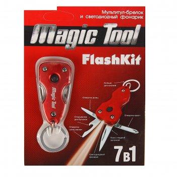 Мультитул-брелок и светодиодный фонарик flashkit, 7 в 1