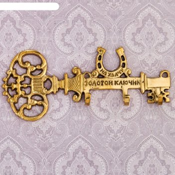 Ключница золотой ключик на удачу