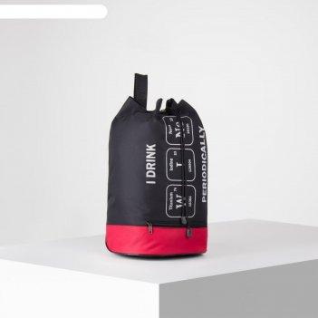 Рюкзак-торба молодёжный, отдел на стяжке шнурком, цвет чёрный/красный