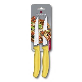 Набор из 2 ножей для стейка и пиццы swissclassic gourmet 12 см, с серейтор