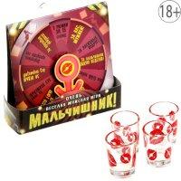 Игра пьяная рулетка мальчишник, 4 рюмки