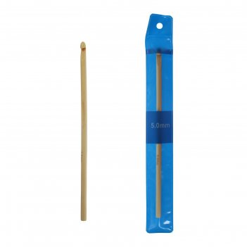 Крючок для вязания бамбуковый, d = 5 мм, 15 см
