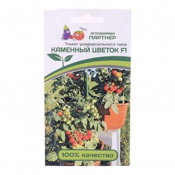 Семена томат каменный цветок, f1, 5 шт