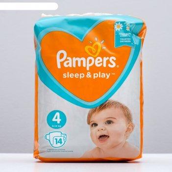 Подгузники pampers sleep&play (4) maxi 9-14 кг, 14 шт