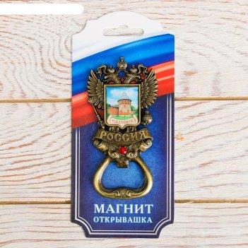 Магнит-открывашка «герб» (смоленск) латунь, 5 х 9,7 см