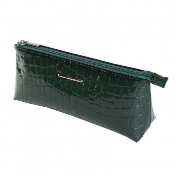 Косметичка,19 х 5,5 х 9 см, цвет зеленый крокодил, серия nice
