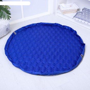 Коврик - сумка для лего утепленный, синий, d100см