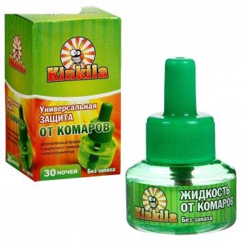 Жидкость от комаров  для фумигатора кинкила, 30 ночей, без запаха, 30 мл