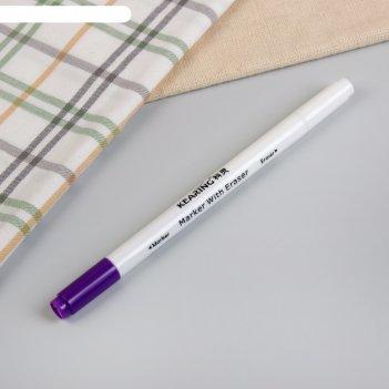 Маркер для ткани, двусторонний, 16 см, цвет фиолетовый/белый